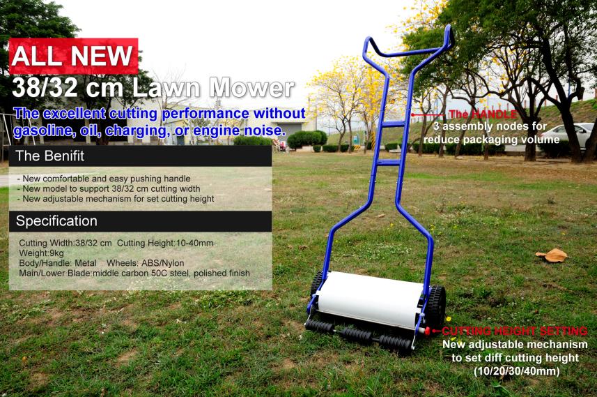 38CM_LAWN_MOWER_S
